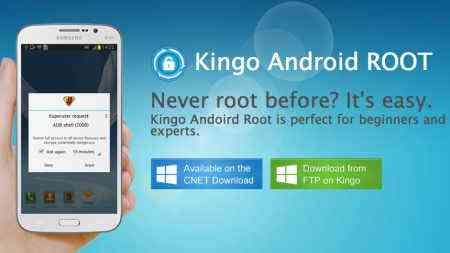 kingorut, Root, Qumo QUEST 475