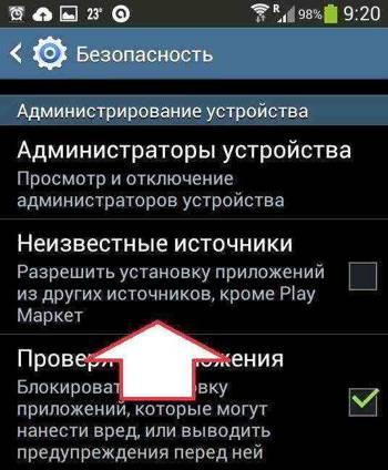ajustes android, fuentes desconocidas