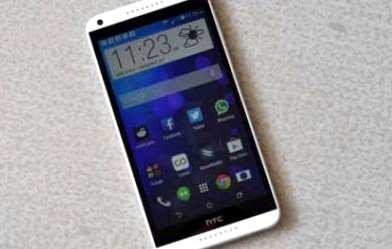 HTC Desire 626, la forma de la Root, los derechos de root
