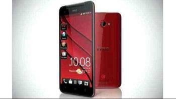 Mariposa HTC 2, los derechos de root