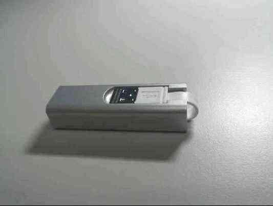 enrutador bolsillo, ASUS WL-330NUL