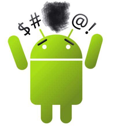 Exhgange Error en Android
