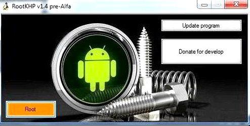 Cómo ganar la Root en Android 7