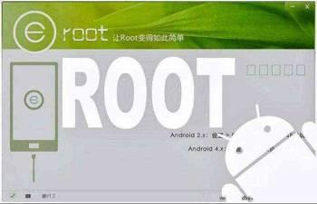 Root, root, Explay JoyTV