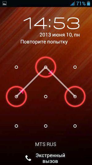 contraseña gráfico, código de clave de Android a la lista de claves