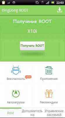 dingdong, Root, iq4400 mosca