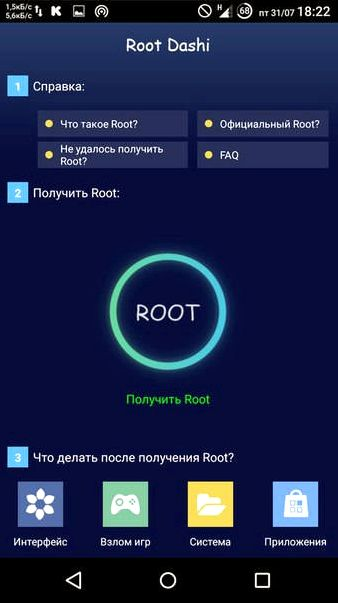 Obtener Root Alcatel Flash 2