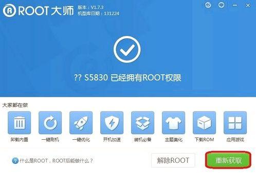 Recibimos Root Samsung Galaxy Tab S2 8.0 SM-T715