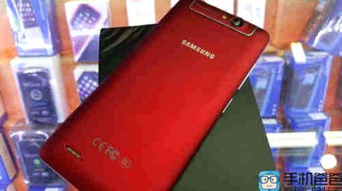 Cómo hacer root al  Samsung Galaxy A9 SM-A9000