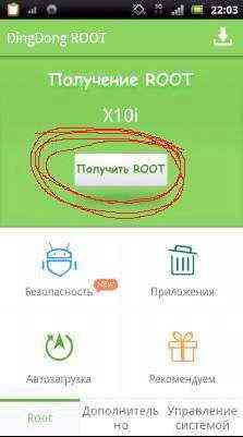 Alcatel, 6037Y, root, DingDong