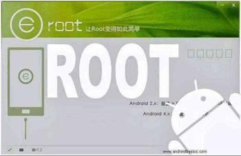 root, Prestigio MultiPad PMT3277C 3G