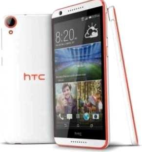 HTC Desire 820G +, como Root, los derechos de root