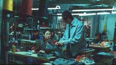 lexand neón, chino