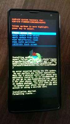 Derechos de Root DEXP Ixion X255