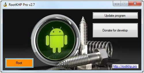 Как установить прошивку на SciPhone N12