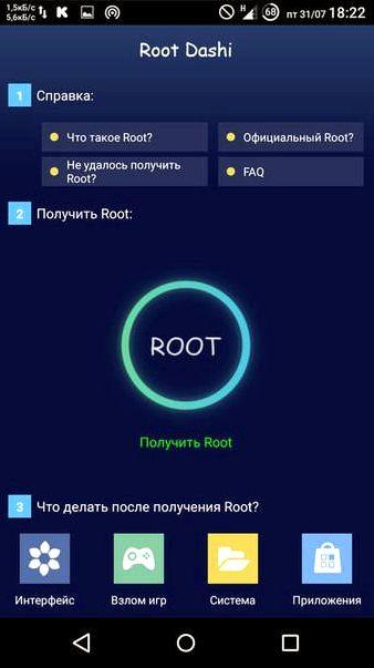 Ayudamos con la Root Ginzzu GT-X853